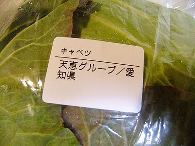 農薬状況|大地を守る会 基本お試しセット(980円)