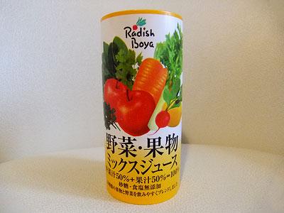 らでぃっしゅの野菜・果物ミックスジュース|らでぃっしゅローソン お試しセット