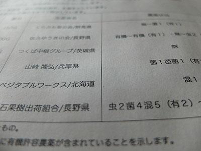 130911_letter.jpg