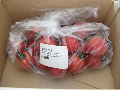 130911_tomato.jpg